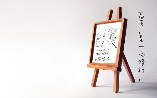 初三的孩子该如何提高英语成绩?家长应该做到哪些?