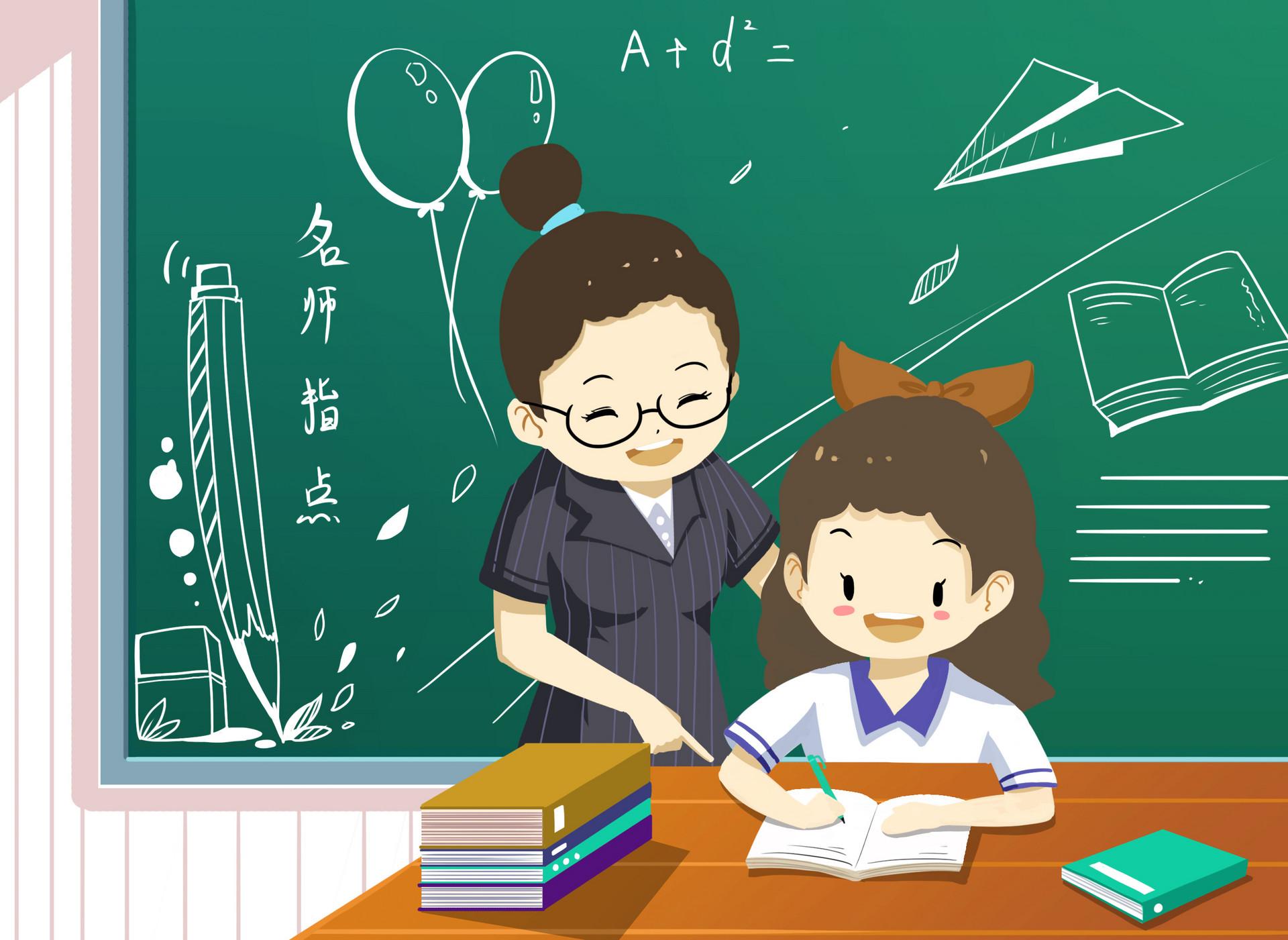 四年級英語輔導主要輔導什么?四年級輔導內容!
