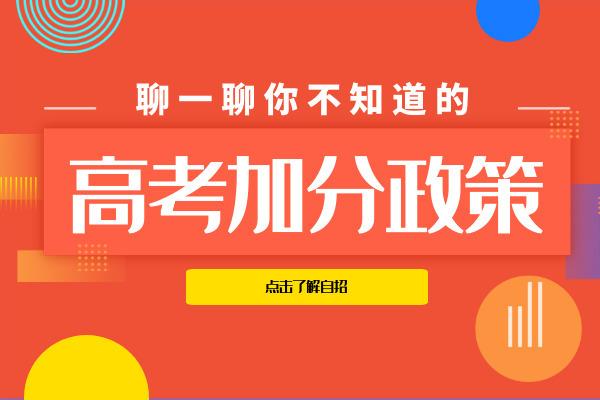 南宁十九中8月24日开学!新生们开学注意事项!!