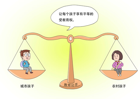 秦學教育王秦軍:新政下,傳統機構如何做到升級和轉型?