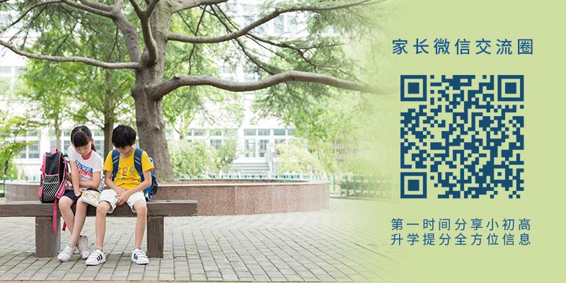 第75屆中國教育裝備展示會邀請函 秦學云智慧教學生態系統解決方案