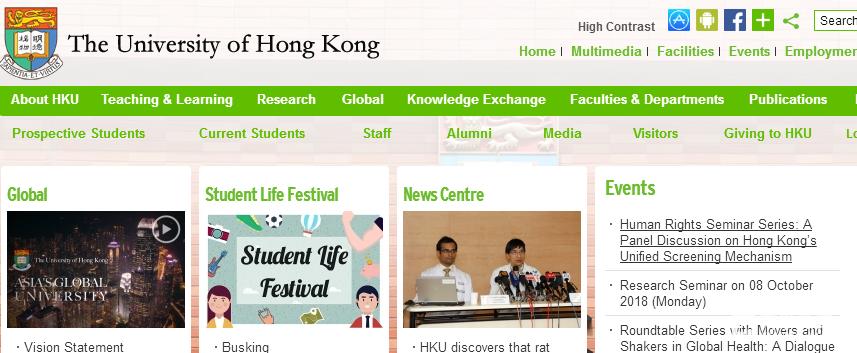 香港大学2019年内地招生详情:招生名额_申请入口_招生条件_报考指南
