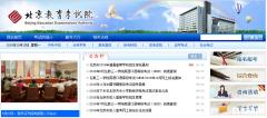 北京航空航天大学2019年飞行技术专业招生简章,计划招收300名本科生飞行员!