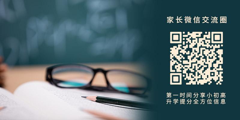语文写作手法的26个知识点整理分享!