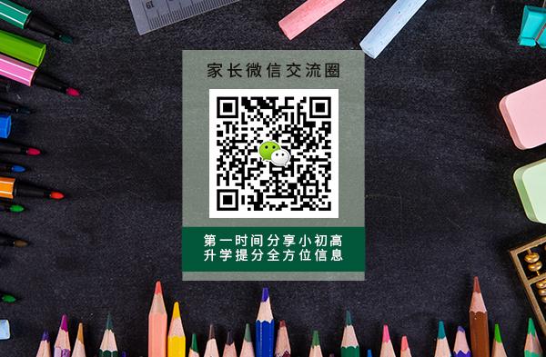东莞初一新生将于2021年赶上中考改革,迎来新中考!