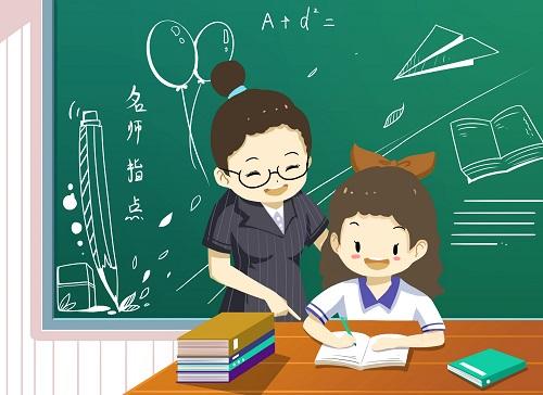 评定家庭经济困难学生的依据是什么呢?教育部等多部门发布认定依据!
