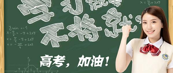 考前提醒!廣西12月1日美術類專業考試廣西藝術學院考點注意事項!