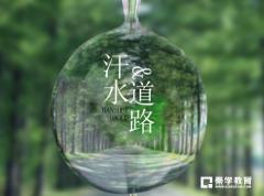 2019届TOP20十一月联考(全国I卷)语文试题&参考答案!