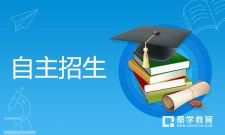 北京大学2017、2018年自主招生政策数据解读,如何更好报考北大自招呢?