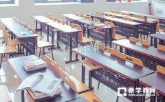 自主招生对选测有什么要求,2018年高校自主招生选测科目等级要求汇总!