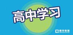 广东省实行新高考改革,2019年高考英语卷命题热点和命题推测分享!