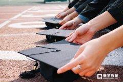 内陆考生报考港澳大学需要满足哪些要求?2019年内地招生报名正在进行