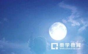 """""""缺月挂疏桐""""的下一句是什么?描写关于月亮的诗句还有哪些?"""