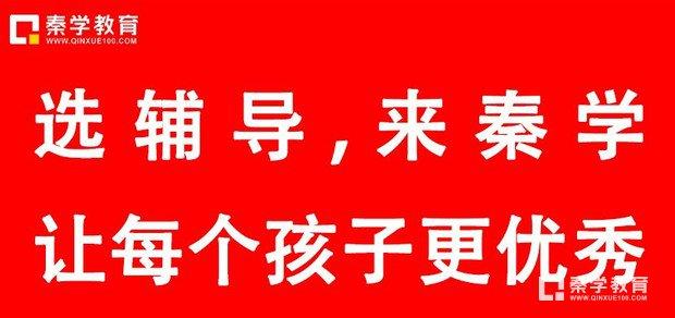 """第三屆""""人教杯""""校園足球大會圓滿落幕,中國足球有未來"""