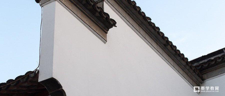 《烏衣巷》是律詩還是絕句?詩歌的作者是誰?作者是什么朝代的人??