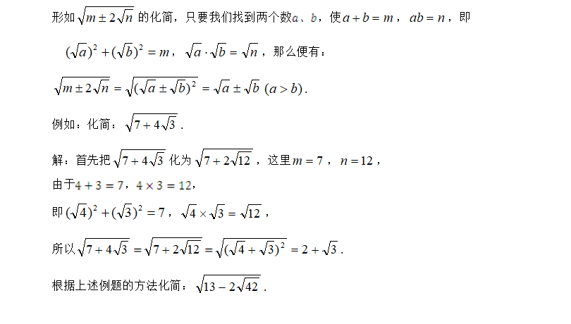 初中數學七年級下冊第六單元實數單元測試題!!!學好實數的關鍵!!!