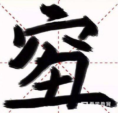 """""""2018年度漢字 qiou""""刷爆網絡,釋義又窮又丑!"""