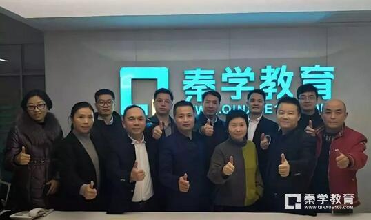 秦學教育集團西安總部匯聚近20位行業大咖,德隆校董會第二十八期私董成功舉行!
