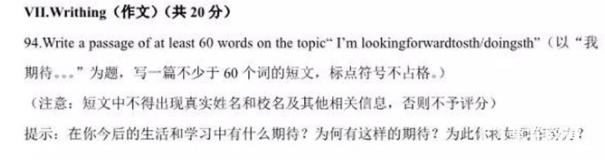 上海市2019屆初三一模各區考試時間!附帶近三年初三一模作文試題!