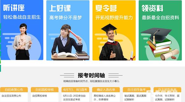 湖南省2018年信息学复赛提高组省三获奖名单