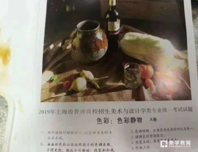 2019年上海美术类统考考题:色彩、速写、素描,供大家参考!