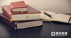乌鲁木齐2019年小升初启动,多所学校报名及资料提交详情分析!