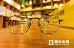 2019年陕西省高校音乐类、舞蹈类课联考政策出炉,艺考生参考!
