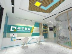 杭州市西湖区有哪些好的高三物理辅导班分享?收费怎么样?