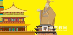 中華文明源遠流長的原因是什么?其有哪些顯著特點?