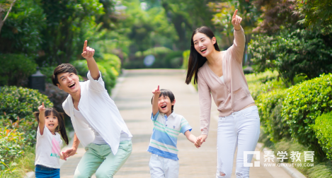 原生家庭有哪些功能?對一個人有哪些影響?