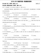 2018-2019学年南京市高一上学期期末统考英语试题及答案解析