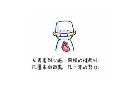 浙江中医药大学学生猝死的真相是什么?医学院的学生有多么不容易?
