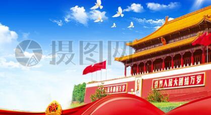 习近平在《告台湾同胞书》发表40周年纪念会讲话内容整理,高三学生收藏!
