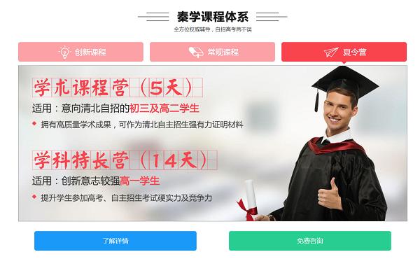 北京联合大学2018年各专业在京录取分数线是多少?北京自主招生辅导老师整理!