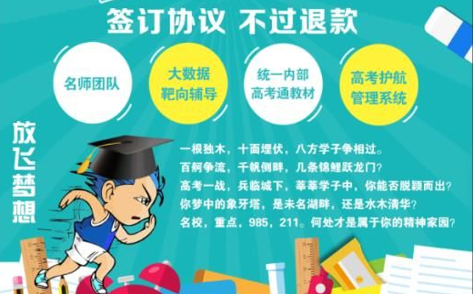 山东省泰安市2019届高三期末考试语文试题和参考答案,自主招生网整理!