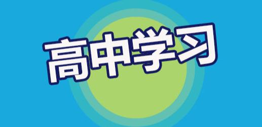高三一模-2019年江苏南京、盐城高三一模各科试题及答案汇总!