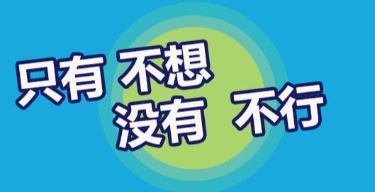 2019年宝鸡一检作文(港珠澳大桥开通仪式……)题目解析,审题+解题+立意!