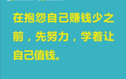 武汉音乐学院2019年本科招生简章发布,考生们注意了!