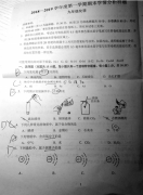 2018-2019学年江苏省南京市联合体区九年级上学期化学期末试卷