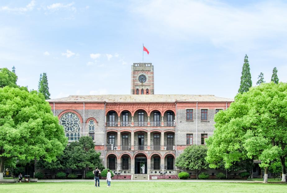 """""""双一流""""大学是什么意思?有哪些院校被称为双一流大学?"""