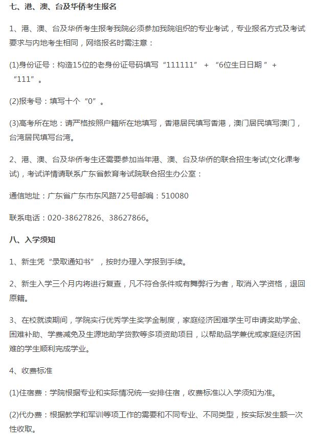 西安美术学院2019年本科招生简章整理!校考报名网址:http://www.artstudent.cn/