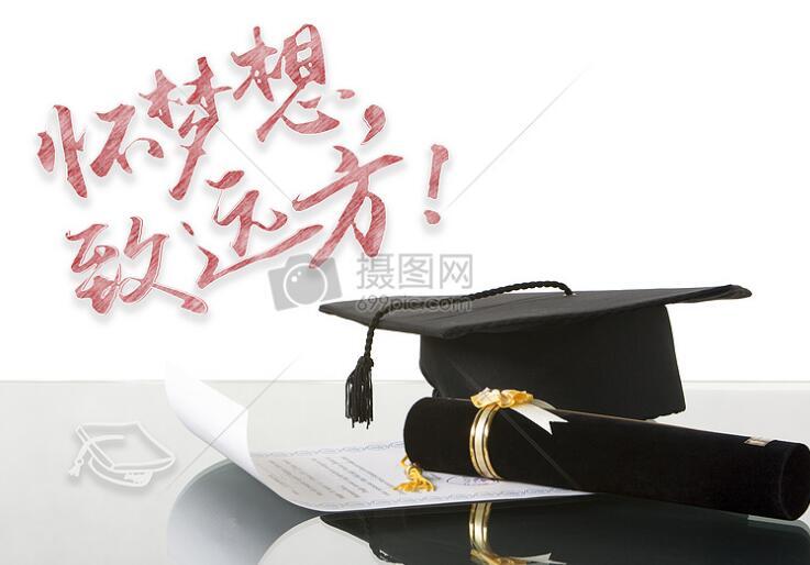 高三學生學習沒有積極性,該怎么辦?