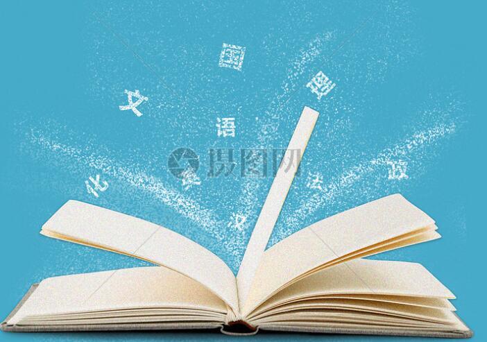 如何写好小学语文教学设计?具体有哪些步骤?(下)