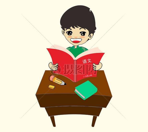 沙特阿拉伯宣布将汉语纳入所有教育阶段课程,学汉语是时代要求!