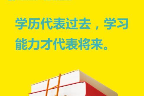 咸陽一模-咸陽市2019年高考模擬檢測(一)語文試題及答案分享!