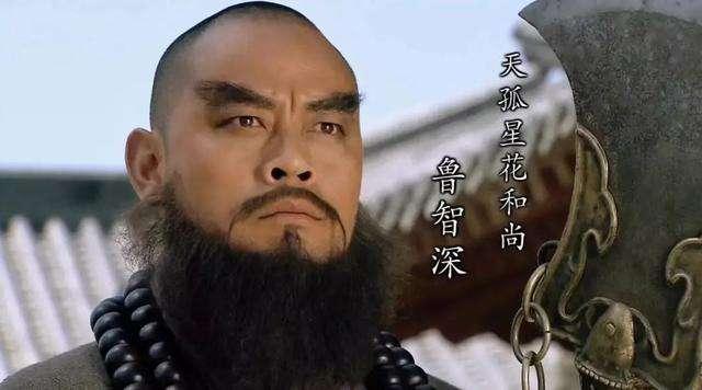 《水浒传》中你最喜欢的人物是谁呢?他们身上的什么精神最让你动容?