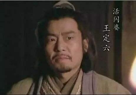 《水浒传》中活闪婆王定六厉害吗?怎么样评价他呢?