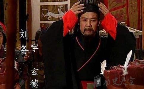 怎么样看待三国演义中刘备的仁义?这个仁义要怎么解读呢?