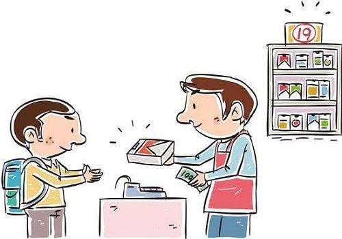 4月1日校园小卖部超市就要退出,对此你怎么看呢?