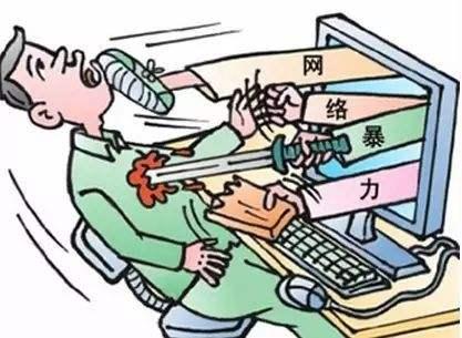 浙江万里学院学生乘飞机失事遭到部分网络暴力,对此你怎么看呢?